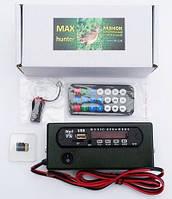 Электронный манок (двухканальный) Max hunter