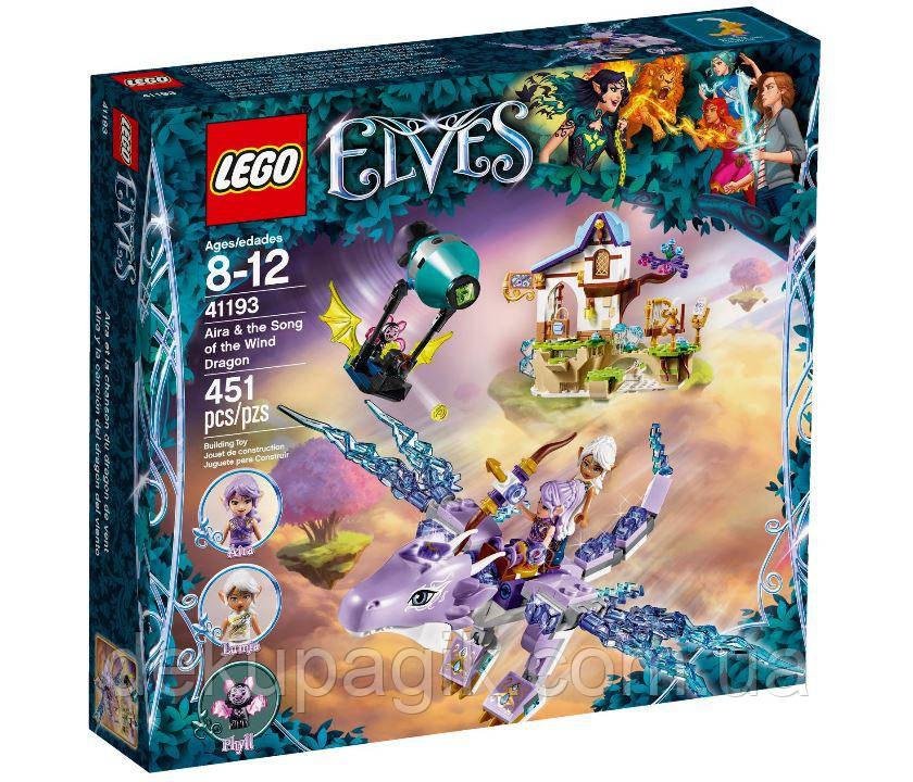 Lego Elves Эйра и дракон Песня ветра 41193