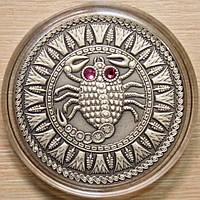 Серебряная монета Белоруссии 20 рублей Скорпион 2009 г.