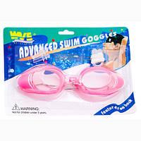 Детские защитные очки для плавания WAVE G1198