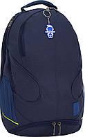 Украина Рюкзак для ноутбука Bagland Рюкзак ZOOTY 24 л. Чёрнильный (00531662), фото 1