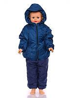 """Демисезонный костюм """"Кроха с кепкой"""" для мальчика (Темно-синий)"""