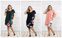 Женское платье королевского размера разные цвета 60-74