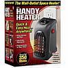 Портативный обогреватель Handy Heater, дуйка rovus handy heater,  хенди хитер, мини обогреватель
