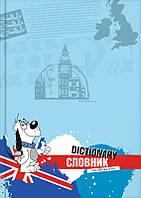 Тетрадь для иностранных слов (словарь) А5 Cool For School 48л. Английский язык CF20299-01