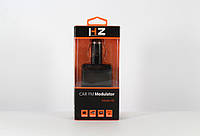 Трансмитер FM MOD. H9, Фм трансмиттер для авто, Фм модулятор, Фм модулятор для авто, Автомодулятор