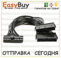 Синхронизатор блоков питания ATX 24pin для старта 2-х БП синхронізатор блоків живлeння райзер riser