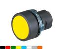 Кнопка черная без фиксации New Elfin 020PIN