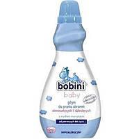 Жидкое средство для стирки детского белья BOBINI BABY 1л