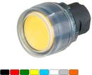 Кнопка с защитным силиконовым колпачком, зелена New Elfin 020PICGV