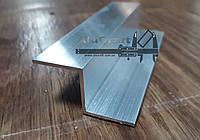 Z профиль алюминиевый 20х20х20х1,5, без покрытия