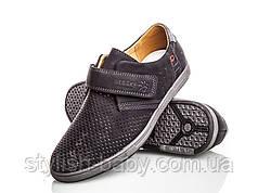 Подростковая обувь оптом. Подростковые туфли бренда Kelaifeng для мальчиков (рр. с 36 по 41)
