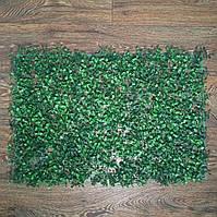 Искусственный газон самшит 60х40