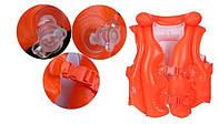 Intex.Спасательный жилет-Оранжевый