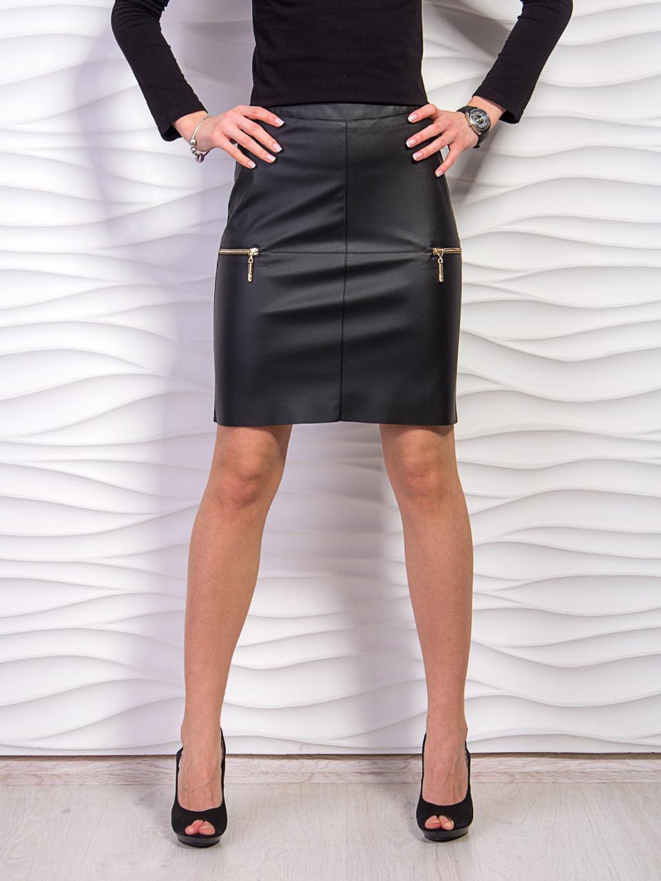 Короткая стильная юбка