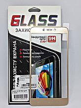Защитное 3D стекло Xiaomi Redmi 4X Gold