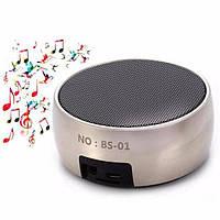 Мини динамик Bluetooth BS-01 (красный, серый, серебро, золото, черный, голубой)