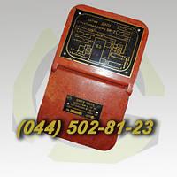 Датчик контроля положения ДКПУ-22