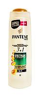 Шампунь, бальзам ополаскиватель и интенсивный уход Pantene PRO-V 3 в 1 Блестящие и шелковистые - 360 мл.