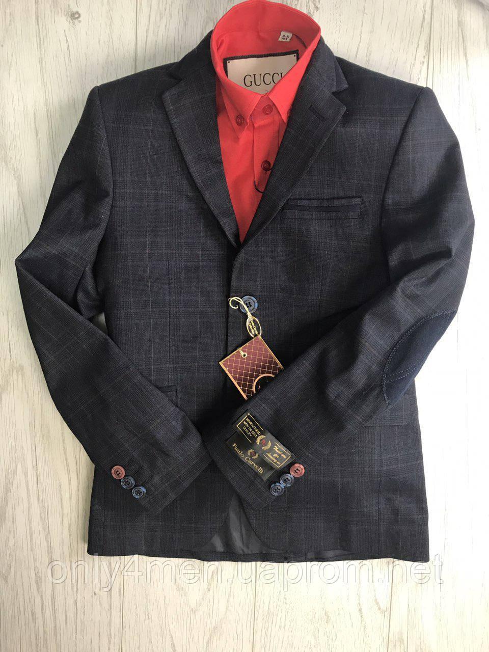 Пиджак синий для мальчика 122-146 см