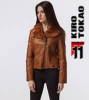 11 Киро Токао | Японская женская куртка весна-осень 4428 коричневый
