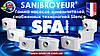 SANIBROYEUR - гамма насосов-измельчителей для санузла