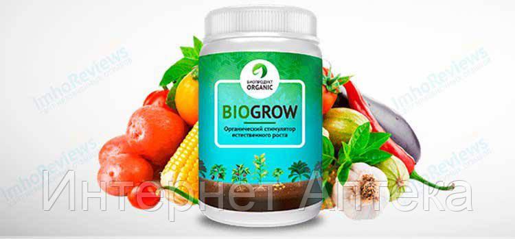 Био удобрение для ускорения роста растений Биогроу -Biogrow