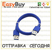 USB 3.0 кабель удленитель для райзера 60см. папа - папа майнинг riser райзер