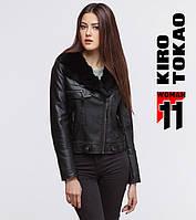 11 Kiro Tokao | Куртка весенне-осенняя женская 4575 черный