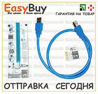 Райзер Sata 6 Pin Molex v008S USB 3.0 PCI-E 1X - 16X Riser  для видеокарт 60см плата расширения майнинг