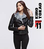 11 Kiro Tokao   Весенне-осенняя женская куртка 4575 черный-серый