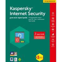 Антивирус Kaspersky KL1941OUBBR17
