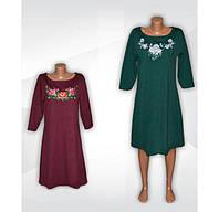Новинка! Весенние женские платья с вышивкой!