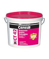 Ceresit СТ 42 Акриловая краска 10 л