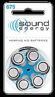 Батарейки для слухових апаратів Energy Sound 675, 6 шт.