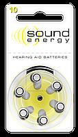 Батарейки для слуховых аппаратов Sound Energy 10 MF, 6 шт.