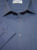 Рубашка Каштан