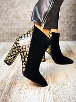 Женские кожаные ботиночки в стиле Louis Vuitton черные