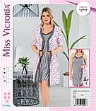 Комплект  халат с ночной рубашкой, Miss Victoria, фото 2