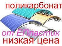 Листы поликарбонатные ячейчастой структуры Sanex толщина 10 мм.