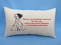 """Подушка сувенирная с вышивкой """"Снимающая порчу""""_склад"""