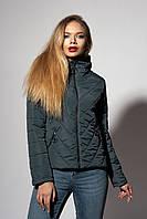 Темно-зеленая демисезонная женская куртка  размер 42