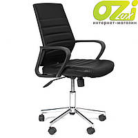 Офисное кресло VIP