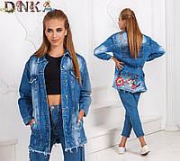 065b87dd265 Джинсовая женская куртка большого размера