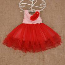 """Платье """"Наталі"""" Атлас/фатин, фото 2"""