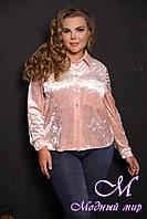 Женская велюровая рубашка больших размеров (р. 48-90) арт. Пуэр