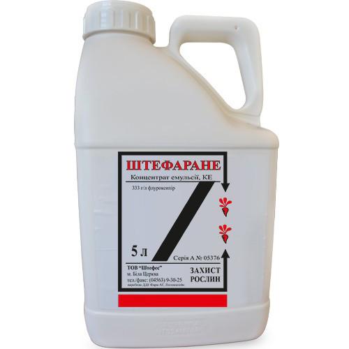 Гербицид Штефаране ( Старане Премиум 330 ЕС ) флуроксипир 333г/л; пшеница, кукуруза