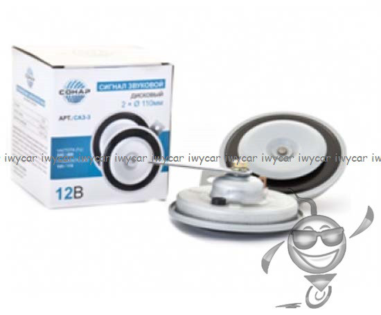 Сигнал дисковий LANOS Ø110mm, 12V, 2шт