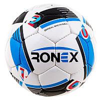 Мяч футбольный  для начинающих №4 Ronex