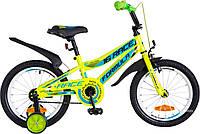 Велосипед FORMULA KIDS 16 RACE OPS FRK 16 035
